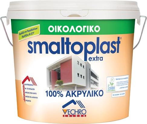 smaltoplast acrylic ֆասադային ներկ