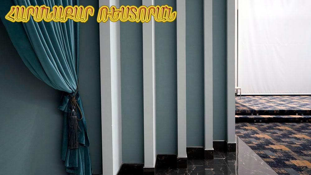 զեղչ ակցիա պենտա ներկի խանութ շինանյութ յուղաներկ հունական