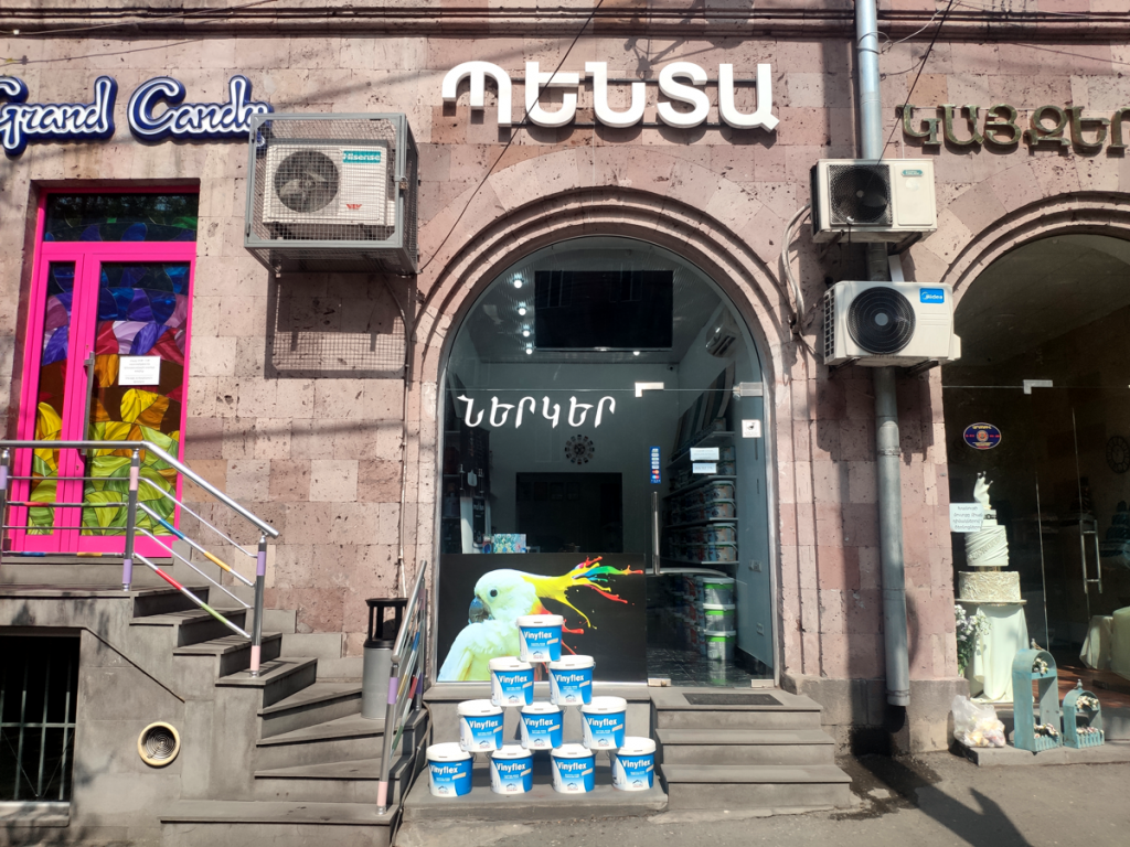 Պենտա-ներկերի-խանութ-Կասյան-3 շինանյութ краски vechro penta paint
